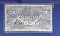 10 rupiah (South Sumatra; reverse), Bengkulu Museum, 2015-04-19.jpg