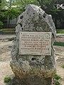 1110 Pachmayergasse - Hybler-Park - Wenzel Hybler-Gedenkstein IMG 1225.jpg