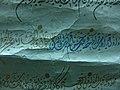 11th Century Calligraphy.jpg