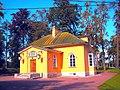 1292. Peterhof. Admiralskiy house in Alexandria Park.jpg