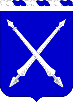 154th Infantry Regiment (United States) - Regimental Coat of Arms