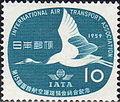 15th IATA Meeting in 1959.jpg