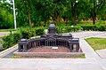 1632. St. Petersburg. Alexander Park.jpg