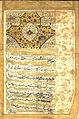 1695 წ. შაჰ-სულთან ჰუსეინის ბრძანებულება ქიზიყის მოურავის ღულამების რიგებში ჩარიცხვის შესახებ.jpg