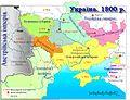 1800 Ukraine.jpg