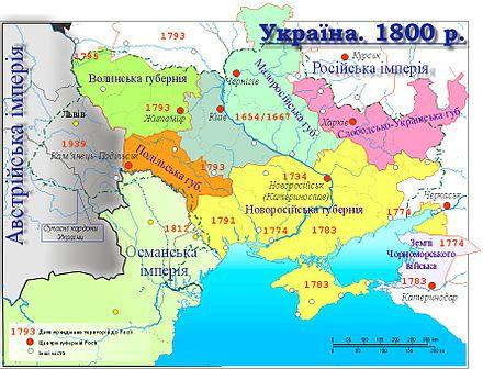 Ukrajina Wikiwand