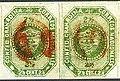 1859 2²cent strip of 6 Confed Granadina red 0 Sc1 Mi1.jpg