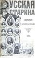 1895, Russkaya starina, Vol 84. №7-9.pdf