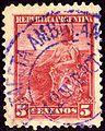 1899 5c Argentina Estaffeta Yv115 Mi104.jpg