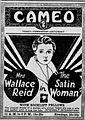 1928 - Cameo Theater Ad - 5 Jan MC - Allentown PA.jpg