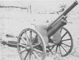 Type 94 75 mm mountain gun - Image: 1935 Type 75mm Mountain Gun