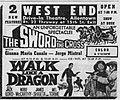 1960 - West End Drive-In Ad - 23 Jun MC - Allentown PA.jpg