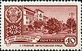 1960 CPA 2430.jpg