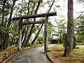 1 Chome Minamishinmachi, Sakata-shi, Yamagata-ken 998-0063, Japan - panoramio (7).jpg