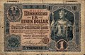 1 Dollar - Deutsch-Asiatische Bank, Tsingtau head office (1907) 01.jpg