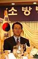 2004년 6월 서울특별시 종로구 정부종합청사 초대 권욱 소방방재청장 취임식 DSC 0162.JPG