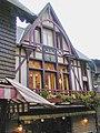 200506 - Mont Saint-Michel 21 - Restaurant.JPG