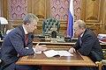 2008-07-09 Владимир Путин, Виктор Христенко (2).jpeg