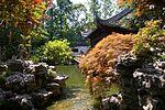 20090510 Shanghai Yuyan 6689.jpg