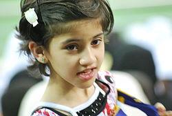 2009 Emir of Qatar Cup Final - Qatari Face (3581763812).jpg