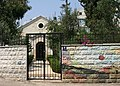2010-08 Ramallah 26.jpg