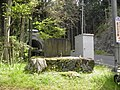 2010-5-15 地蔵トンネル(jizou Tunnel) - panoramio (1).jpg