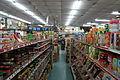 2010 07 12810 6371 Chenggong Supermarkets in Taiwan Highway 11 Taiwan.JPG