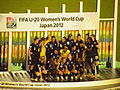 2012 FIFA U-20 Women's World Cup Champions 06.JPG