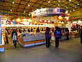 2013TIBE Day4 Hall2 Silkbook 20130202.JPG