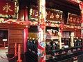 2014-02-28 Shuri Castle,Naha,Okinawa 首里城(沖縄県那覇市 )DSCF8685.jpg