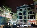 2014-11-08 Édifice Robillard Montréal Chinatown 4.jpg