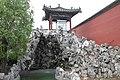 2014 Manchu Forbidden City Rockery 1b.jpg
