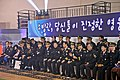 20150130도전!안전골든벨 한국방송공사 KBS 1TV 소방관 특집방송659.jpg