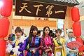 2015ChinaJoy Cosplay 第二集 (5).jpg