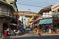 2016 Bangkok, Dystrykt Samphanthawong, Wejście na ulicę Charoen Krung 10 (03).jpg
