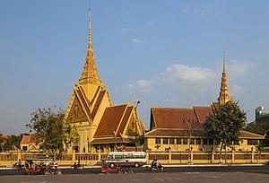 2016 Phnom Penh, Budynek sądu (04)