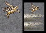 20170807 Wolfheze Airbornemonument (detail).jpg