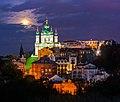 2017 - Київ - Місячний вечір на Замковій горі.jpg
