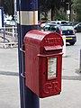 2018 at Pitlochry station - post box.JPG