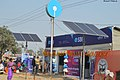 2019 Jan 16 - Prayagraj Kumbh Mela - Solar-Powered ATMs.jpg