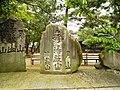 2 Chome Kitashinmachi, Sakata-shi, Yamagata-ken 998-0062, Japan - panoramio (7).jpg