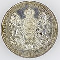 2 Thaler 1854 Georg V (rev)-2446.jpg