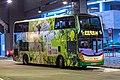3813 at Sai Wan Ho, Grand Promenade (20190428183350).jpg