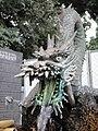 3 Chome-20 Shimomeguro, Meguro-ku, Tōkyō-to 153-0064, Japan - panoramio (1).jpg