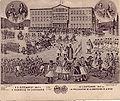 3 Septembre 1843.jpg