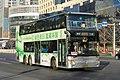 40419191 at Zhongguancunnan (20181224144647).jpg