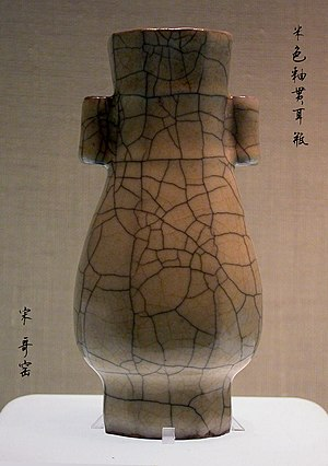 """Ge ware - Ge-type vase, with """"gold thread and iron wire"""" double crackle, dated by the Palace Museum Beijing to the Song"""