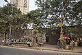 42B Chowringhee Road - Kolkata 2013-01-05 2451.JPG