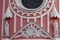 4 Чесменская церковь Барельеф и статуи над входом.jpg