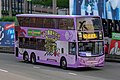 5663 at Cross Harbour Tunnel Toll Plaza (20190407181554).jpg
